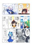:d ^_^ black_hair blue_dress blue_eyes blue_hair blush bow cato_(monocatienus) cirno closed_eyes comic commentary_request daiyousei dress green_hair hair_bow hair_tubes hakurei_reimu hat lavender_hair letty_whiterock lightning open_mouth shaded_face shameimaru_aya smile snow surprised tokin_hat touhou translation_request turn_pale
