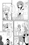 ! !! 5girls ? bangs bike_shorts bowl chair collared_shirt comic eyebrows_visible_through_hair faceless gloves greyscale hair_between_eyes hand_on_own_chin holding holding_tray hyuuga_(kantai_collection) indoors japanese_clothes kakizaki_(chou_neji) kako_(kantai_collection) kantai_collection kariginu long_hair long_sleeves looking_down looking_to_the_side low_ponytail machinery midriff monochrome multiple_girls neck_ribbon no_eyes nontraditional_miko pleated_skirt ponytail ribbon ryuujou_(kantai_collection) school_uniform serafuku shiranui_(kantai_collection) shirt short_hair short_sleeves shorts_under_skirt silhouette skirt speech_bubble spoken_exclamation_mark standing table translation_request tray twintails undershirt vest visor_cap