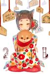 1girl 2018 :3 animal animal_ears animal_hug bangs blush brown_hair commentary_request dog dog_ears ema fingernails floral_print flower hair_flower hair_ornament highres japanese_clothes kimono long_sleeves looking_at_viewer multicolored multicolored_nail_polish nail_polish original print_kimono red_flower red_nails seiza simple_background sitting smile sofra solo thick_eyebrows white_background white_kimono wide_sleeves yellow_eyes yellow_nails zabuton