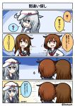3girls 4koma :d ? bangs blue_eyes brown_eyes brown_hair collarbone comic commentary_request directional_arrow english eyebrows_visible_through_hair fang flat_cap hair_between_eyes hair_down hammer_and_sickle hat hibiki_(kantai_collection) highres ikazuchi_(kantai_collection) inazuma_(kantai_collection) kantai_collection long_hair looking_at_another looking_back multiple_girls neckerchief no_nose open_mouth raythalosm red_neckwear school_uniform serafuku shirt sickle sideways_hat silver_hair smile sparkle spoken_question_mark star sweat translation_request v-shaped_eyebrows verniy_(kantai_collection) white_hat white_shirt yellow_eyes