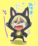 1boy animal_hood blonde_hair cat_hood cat_paws cat_tail chibi fangs green_eyes hood hoodie male_focus open_mouth paws rayu shaded_face tail translation_request yellow_background yuri!!!_on_ice yuri_plisetsky