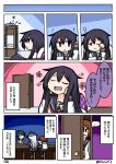 ... 4girls :d ? akatsuki_(kantai_collection) bangs bar bar_stool bed black_hair black_hat black_skirt blank_eyes blanket brown_hair brown_kimono bunk_bed closed_eyes closed_mouth comic cup drinking_glass eyebrows_visible_through_hair flat_cap flower flying_sweatdrops hair_between_eyes hair_ornament hairclip hands_on_own_face hat hat_removed headwear_removed heart hibiki_(kantai_collection) high_ponytail highres houshou_(kantai_collection) ikazuchi_(kantai_collection) japanese_clothes kantai_collection kimono long_hair long_sleeves lying multiple_girls neckerchief on_side one_eye_closed open_mouth pantyhose pillow pink_flower pleated_skirt ponytail raythalosm red_neckwear rubbing_eyes school_uniform serafuku shirt shoes short_hair silver_hair sitting skirt sleeping sleepy smile spoken_ellipsis stool tasuki translation_request twitter_username under_covers very_long_hair violet_eyes waking_up wavy_mouth white_shirt wiping zzz