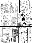 anger_vein black_hair blush cape comic commentary emphasis_lines facial_hair greyscale hat jin_(mugenjin) monochrome mustache original partially_translated pointy_ears translation_request witch_hat