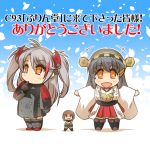 3girls azur_lane brown_hair chibi commentary_request crossed_arms detached_sleeves finger_to_mouth giantess girls_und_panzer gloves grey_hair hair_between_eyes hair_ornament hairclip haruna_(kantai_collection) headgear hisahiko jacket japanese_clothes kantai_collection long_hair long_sleeves military military_uniform multicolored_hair multiple_girls nishizumi_miho nontraditional_miko ooarai_school_uniform open_mouth orange_eyes outstretched_arms pleated_skirt prinz_eugen_(azur_lane) redhead scarf shadow skirt smile spread_arms star star-shaped_pupils symbol-shaped_pupils thigh-highs translation_request twintails two-tone_hair uniform wide_sleeves