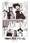 /\/\/\ 2koma 3girls akigumo_(kantai_collection) alternate_costume animal_costume comic hair_over_one_eye halloween_costume hamakaze_(kantai_collection) hat hibiki_(kantai_collection) kantai_collection kouji_(campus_life) long_hair monochrome multiple_girls open_mouth ponytail sepia short_hair speech_bubble translation_request verniy_(kantai_collection) witch_hat