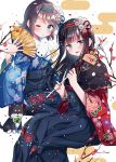 2girls absurdres animal aqua_eyes arrow bangs bell black_hair black_hakama blue_eyes blush capelet dog fan floral_print flower folding_fan grey_hair hair_flower hair_ornament hairband hairpin hakama hamaya highres hina_(hinalovesugita) japanese_clothes jingle_bell kimono kurosawa_dia lipstick long_hair love_live! love_live!_sunshine!! makeup mole mole_under_mouth multiple_girls new_year one_eye_closed petals short_hair sitting watanabe_you wide_sleeves