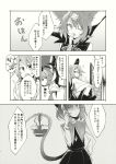 3girls animal_ears cape capelet comic dowsing_rod dress earmuffs greyscale hat highres hisona_(suaritesumi) japanese_clothes jewelry long_hair long_hairn long_sleeves monochrome mononobe_no_futo mouse_ears mouse_tail multiple_girls nazrin neck_ribbon pendant pointy_hair pom_pom_(clothes) ponytail ribbon ritual_baton short_hair sleeveless sleeveless_dress tail tate_eboshi touhou toyosatomimi_no_miko translation_request wide_sleeves