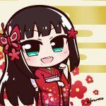1girl 2018 artist_name black_hair butterfly_hair_ornament chroneco hair_ornament happy_birthday happy_new_year japanese_clothes kimono kurosawa_dia love_live! love_live!_sunshine!! new_year smile