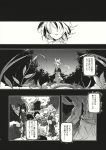 1girl animal_ears comic greyscale highres hisona_(suaritesumi) japanese_clothes kimono long_sleeves monochrome multicolored_hair short_hair streaked_hair tail tiger_ears tiger_tail toramaru_shou touhou translation_request wide_sleeves