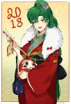 1girl 2018 absurdres blush dotentity fire_emblem fire_emblem:_rekka_no_ken fire_emblem_heroes green_eyes green_hair hatsumoude high_ponytail highres japanese_clothes kimono long_hair looking_at_viewer lyndis_(fire_emblem) new_year ponytail smile solo
