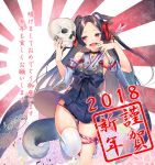 1girl 2018 animal_ears arrow bangs bell black_hair black_panties blush bone bow collar commentary_request detached_sleeves dog_ears dog_tail floral_print forehead gluteal_fold hair_bow hair_ribbon hakama hamaya holding_arrow japanese_clothes jingle_bell long_hair new_year no_shoes open_mouth original panties pantyshot pantyshot_(standing) parted_bangs pleated_skirt red_eyes red_ribbon ribbon shirako_sei single_thighhigh skindentation skirt skull smile solo standing tail thigh-highs translated underwear white_legwear year_of_the_dog