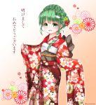 1girl absurdres alternate_hairstyle alternate_outfit blush flower frog green_eyes happy_new_year harusamekan kochiya_sanae open_mouth snake touhou translated yukata