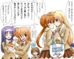 5girls arisa_bannings bag blonde_hair blue_eyes blush brown_hair cellphone chopsticks closed_eyes crying dasuto fate_testarossa feeding green_eyes hairband hand_holding interlocked_fingers long_hair lyrical_nanoha mahou_shoujo_lyrical_nanoha mahou_shoujo_lyrical_nanoha_a's multiple_girls phone ponytail purple_hair red_eyes school_uniform shopping_bag short_hair skirt smile streaming_tears takamachi_nanoha tears translation_request tsukimura_suzuka yagami_hayate yuri
