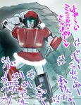 1boy 80s artist_request autobot blue_eyes cave hat looking_at_viewer merry_christmas no_humans oldschool outdoors rock sack santa_costume santa_hat scenery sideswipe skirt smile solo transformers translation_request