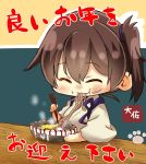 1girl ^_^ artist_name brown_eyes brown_hair chopsticks closed_eyes commentary_request eating food food_on_face highres holding_chopsticks japanese_clothes kaga_(kantai_collection) kantai_collection noodles short_hair side_ponytail smile soba solo taisa_(kari) tasuki translation_request