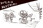 2boys dark_spelunker_(minna_de_waiwai!_spelunker) eyepatch hat headlight hopping jumpsuit minna_de_waiwai!_spelunker multiple_boys multiple_girls pointing pointing_up shouting skipping spelunker spelunker_(minna_de_waiwai!_spelunker) spelunker_world spelunkette_(minna_de_waiwai!_spelunker) spiky_hair sweatdrop switch