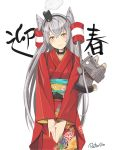 1girl amatsukaze_(kantai_collection) animal_ears animalization artist_name bangs black_choker black_hairband blush brown_eyes choker crossed_bangs eyebrows_visible_through_hair floral_print hair_tubes hairband hands_together head_tilt highres japanese_clothes kantai_collection kimono long_hair looking_at_viewer new_year obi red_kimono rensouhou-kun retorillo sash sidelocks silver_hair simple_background smile smokestack smokestack_hair_ornament solo standing tail tsundere two_side_up very_long_hair white_background windsock