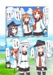 5girls akatsuki_(kantai_collection) belt black_skirt blue_eyes blush bridge brown_eyes brown_hair city comic dress gangut_(kantai_collection) grey_hair hair_between_eyes hair_ornament hairclip hat hibiki_(kantai_collection) highres ikazuchi_(kantai_collection) inazuma_(kantai_collection) kantai_collection long_hair miniskirt multiple_girls neckerchief peaked_cap purple_hair red_eyes redhead sailor_collar sailor_dress sailor_hat scar scar_on_cheek school_uniform serafuku silver_hair skirt translation_request uniform verniy_(kantai_collection) violet_eyes yuu_(alsiel)