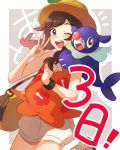 /\/\/\ ;d bag bangs bare_shoulders black_eyes blush braid brown_hair brown_hat floral_print grey_background hat hibiscus_print highres leg_up long_hair looking_at_viewer mizuki_(pokemon_ultra_sm) one_eye_closed open_mouth orange_shirt pokemon pokemon_(creature) pokemon_(game) pokemon_ultra_sm popplio print_shirt round_teeth shirt shorts shoulder_bag sleeveless sleeveless_shirt smile standing standing_on_one_leg sun_hat swept_bangs tareme teeth twin_braids unapoppo white_shorts wristband