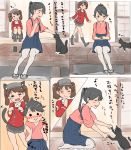 2girls animal batsubyou black_hair black_pants black_skirt blue_skirt blush brown_hair cat cat_tail closed_eyes comic gloves hat highres houshou_(kantai_collection) japanese_clothes kantai_collection kimono long_hair looking_at_viewer miniskirt multiple_girls pants pantyhose ponytail ryuujou_(kantai_collection) skirt tail tama_(seiga46239239) translation_request twintails white_gloves