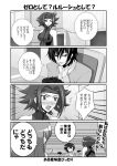 00s 1boy 2girls 4koma c.c. code_geachu_r2 code_geass comic greyscale kallen_stadtfeld lelouch_lamperouge mikage_takashi monochrome multiple_girls translated