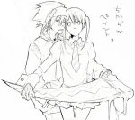 00s 1boy 1girl couple headband hug katsura_miya long_sleeves maka_albarn monochrome protecting scythe short_hair simple_background skirt soul_eater soul_eater_(character) standing twintails white_background
