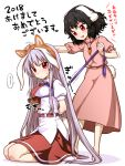 ... 2girls :3 animal_ears arms_behind_back barefoot bdsm black_hair bondage bound bound_arms breasts bunny_tail carrot_necklace commentary_request dress fake_animal_ears highres inaba_tewi itou_yuuji leash long_hair medium_breasts multiple_girls necktie open_mouth pink_dress puffy_short_sleeves puffy_sleeves purple_hair rabbit_ears red_eyes red_neckwear red_skirt reisen_udongein_inaba seiza short_sleeves sitting skirt smile socks spoken_ellipsis standing sweatdrop tail touhou translation_request very_long_hair white_legwear