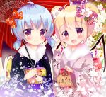 2girls :d bangs bat_wings black_kimono black_wings blonde_hair blue_hair blush bow brown_eyes closed_mouth commentary_request crystal double_bun ema eyebrows_visible_through_hair fang flandre_scarlet floral_print fur_collar hair_between_eyes hair_bow holding holding_umbrella japanese_clothes kimono long_sleeves looking_at_viewer multiple_girls new_year obi open_mouth oriental_umbrella pinching_sleeves pink_kimono print_bow print_kimono purple_bow remilia_scarlet rikatan sash siblings side_bun sisters smile touhou umbrella wide_sleeves wings