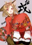 1girl 2018 :o animal_ears atsumi_jun bangs commentary_request dog_ears dog_tail ear_down eyebrows_visible_through_hair fang floral_print grey_background hair_ornament japanese_clothes kimono looking_at_viewer new_year obi open_mouth original paw_print platform_footwear red_eyes red_kimono sandals sash simple_background sitting solo tabi tail white_legwear year_of_the_dog