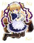00s hinako_(sister_princess) legwear maid sister_princess thigh-highs twintails
