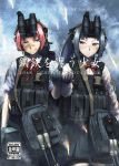 2girls blue_eyes cover cover_page didloaded doujin_cover fist_bump grey_vest kantai_collection kasumi_(kantai_collection) load_bearing_vest military military_operator multiple_girls neck_ribbon pink_hair ponytail red_ribbon ribbon shiranui_(kantai_collection) short_ponytail translation_request turret vest