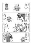 (9) 2girls c-take_(pixiv) cirno comic c~take female kawashiro_nitori monochrome multiple_girls touhou translated