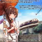2girls :d alternate_costume brown_eyes brown_hair colored_pencil_(medium) commentary_request dated floral_print ground_vehicle hair_between_eyes holding holding_umbrella japanese_clothes kantai_collection kimono kirisawa_juuzou long_hair long_sleeves multiple_girls numbered obi open_mouth oriental_umbrella ponytail sash smile station_memories traditional_media train translation_request twitter_username umbrella wide_sleeves yamato_(kantai_collection) yukata