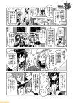 6+girls akatsuki_(kantai_collection) black_hair black_serafuku budget_sarashi checkered_neckwear closed_eyes comic commentary cup eyepatch fang flat_cap fubuki_(kantai_collection) glasses greyscale hat headgear hibiki_(kantai_collection) ikazuchi_(kantai_collection) inazuma_(kantai_collection) irako_(kantai_collection) kagami_mochi kantai_collection long_hair low_ponytail mechanical_halo mizumoto_tadashi mochizuki_(kantai_collection) monochrome multiple_girls musashi_(kantai_collection) neckerchief necktie non-human_admiral_(kantai_collection) pleated_skirt sarashi school_uniform serafuku short_hair short_hair_with_long_locks short_ponytail short_sleeves skirt tama_(kantai_collection) tatsuta_(kantai_collection) tenryuu_(kantai_collection) translation_request two_side_up verniy_(kantai_collection) white_neckwear yunomi |_|