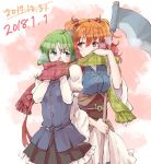 2girls bangs black_skirt blue_eyes breasts breath closed_mouth coin commentary_request cowboy_shot dated eyebrows_visible_through_hair green_hair green_scarf hair_bobbles hair_ornament hand_up hands_up holding juliet_sleeves kitsune_maru long_sleeves medium_breasts multicolored multicolored_background multiple_girls obi onozuka_komachi own_hands_together plaid plaid_scarf pleated_skirt puffy_sleeves red_eyes red_scarf redhead sash scarf scythe shared_scarf shiki_eiki short_hair skirt touhou twintails two-tone_background unmoving_pattern wide_sleeves