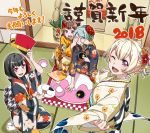 2018 4girls alternate_hairstyle artist_request bamboo bang_dream! black_hair blonde_hair brown_hair covering_another's_eyes flower green_hair hair_flower hair_ornament highlights hikawa_sayo japanese_clothes kimono kneeling looking_at_viewer michelle_(bang_dream!) mitake_ran multicolored_hair multiple_girls official_art one_eye_closed open_mouth red_eyes redhead shirasagi_chisato toyama_kasumi two-tone_hair violet_eyes