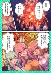 3girls absurdres ahoge animal_ears aqua_hair bare_shoulders black_skirt blush breasts caster_(fate/extra) casual cleavage closed_eyes closed_mouth collarbone dragon_horns fang fate/grand_order fate_(series) fireworks fox_ears fox_tail fujimaru_ritsuka_(female) green_hair hair_ornament hair_over_one_eye hair_scrunchie highres horns kiyohime_(fate/grand_order) large_breasts medium_breasts multiple_girls night one_side_up open_mouth orange_eyes orange_hair outdoors pink_hair scrunchie short_hair side_ponytail skirt sky speech_bubble star star_(sky) starry_sky tail tamamo_(fate)_(all) tamamo_no_mae_(fate) translation_request wisespeak yellow_eyes