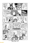 6+girls abukuma_(kantai_collection) akatsuki_(kantai_collection) black_hair black_jacket checkered_neckwear closed_eyes comic commentary drooling eyepatch flat_cap folded_ponytail fubuki_(kantai_collection) greyscale hat headgear hibiki_(kantai_collection) ikazuchi_(kantai_collection) inazuma_(kantai_collection) jacket kantai_collection kinu_(kantai_collection) low_ponytail mechanical_halo mizumoto_tadashi monochrome multiple_girls necktie non-human_admiral_(kantai_collection) pleated_skirt remodel_(kantai_collection) school_uniform serafuku short_hair short_ponytail sidelocks skirt sleeping tatsuta_(kantai_collection) tenryuu_(kantai_collection) translation_request verniy_(kantai_collection) yura_(kantai_collection)