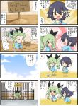 >_< 4koma anchovy black_hair bow braid comic drill_hair eating girls_und_panzer green_eyes hair_bow highres jinguu_(4839ms) kindergarten_uniform orange_eyes pepperoni_(girls_und_panzer) short_hair signpost single_braid sky squatting twin_drills yellow_eyes younger