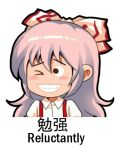 1girl ;< arms_at_sides bangs blush_stickers bow chibi chinese commentary_request dress_shirt ears_visible_through_hair engrish eyebrows_visible_through_hair fujiwara_no_mokou hair_between_eyes hair_bow hair_ribbon long_hair lowres open_mouth ranguage ribbon shangguan_feiying shirt simple_background solo suspenders teeth touhou translation_request white_background