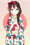 1girl 2018 alternate_costume blue_eyes blush bow braid brown_hair closed_mouth eyebrows_visible_through_hair floral_print hair_bow hair_ornament hair_over_shoulder hair_ribbon happy_new_year japanese_clothes jewelry kantai_collection kimono long_hair long_sleeves looking_at_viewer naoto_(tulip) new_year obi own_hands_together print_kimono red_bow red_ribbon ribbon ring sash shigure_(kantai_collection) shiny shiny_hair single_braid smile solo tareme wedding_band wide_sleeves yukata