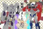 2boys autobot blue_eyes decepticon full_body glowing headgear highres looking_at_viewer megatron megatron_(prime) multiple_boys no_humans noname_npc_b optimus_prime orange_background personification red_eyes smile standing sword transformers transformers_prime weapon