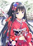 1girl arrow bangs bell black_hair blue_eyes blurry blurry_background blush commentary_request depth_of_field eyebrows_visible_through_hair floral_print hair_ornament hamaya highres holding japanese_clothes jingle_bell kimono long_hair long_sleeves looking_at_viewer nanotaro obi one_side_up original red_kimono sash smile snow solo upper_body very_long_hair wide_sleeves