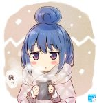 1girl bangs blowing blue_hair blush_stickers commentary_request eyebrows_visible_through_hair hair_between_eyes hair_bun holding_mug kisaragi_miyu long_hair long_sleeves looking_away looking_down parted_lips shima_rin sidelocks signature sleeves_past_wrists solo steam translation_request violet_eyes yurucamp