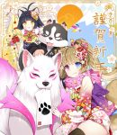 1boy 2018 2girls :3 :p ahoge animal_ears arm_up bell black_hair black_kimono black_legwear brown_hair byulzzimon cat_ears cat_tail dog dog_ears dog_tail elin_(tera) floral_print flower hair_flower hair_ornament happy_new_year heterochromia japanese_clothes jingle_bell kimono mouth_hold multiple_girls new_year obi official_art open_mouth pink_kimono ponytail popori sash scarf short_hair tail tera_online thigh-highs tongue tongue_out yellow_eyes yellow_kimono zettai_ryouiki