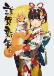 1girl :o animal bangs black_eyes black_hair blue_bow blush bow breasts cowboy_shot dog fangs floral_print flower food food_on_head fruit hair_flower hair_ornament hair_ribbon holding holding_animal holding_dog japanese_clothes kamo_kamen kimono large_bow long_sleeves looking_at_viewer mandarin_orange nengajou new_year obi object_on_head open_mouth original red_ribbon ribbon rope sash shiba_inu shide shimenawa short_hair standing tassel two-tone_background whiskers white_kimono wide_sleeves year_of_the_dog yukata
