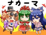 >_< 3girls barefoot black_hat blue_bow blush_stickers bow chibi drill_hair green_eyes green_hair hair_bow hair_ribbon hand_holding hat hood hood_down kagiyama_hina long_hair multiple_girls no_nose ofuda open_mouth orange_hair red_ribbon ribbon short_sleeves side_sleeves sugiyama_ichirou sweatdrop top_hat touhou trait_connection translation_request twin_drills very_long_hair yorigami_jo'on yorigami_shion