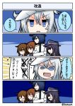 1boy 4girls 4koma :d admiral_(kantai_collection) akatsuki_(kantai_collection) anchor_symbol bangs black_hat blue_eyes blue_hair blush brown_eyes closed_eyes comic commentary_request crossed_arms eyebrows_visible_through_hair flat_cap gloves hair_between_eyes hat hibiki_(kantai_collection) highres ikazuchi_(kantai_collection) inazuma_(kantai_collection) jacket kamen_rider kamen_rider_ex-aid_(series) kantai_collection long_hair military military_jacket military_uniform multiple_girls naval_uniform open_mouth orange_eyes parody peaked_cap purple_hair raythalosm school_uniform serafuku short_hair silver_hair smile sweat translation_request twitter_username uniform v-shaped_eyebrows verniy_(kantai_collection) violet_eyes white_gloves white_hat white_jacket