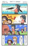 4koma 5girls :d =_= akagi_(kantai_collection) aquila_(kantai_collection) black_hair black_hakama black_skirt blue_hakama brown_hair comic commentary_request hair_between_eyes hakama high_ponytail highres hiyoko_(nikuyakidaijinn) houshou_(kantai_collection) japanese_clothes kaga_(kantai_collection) kantai_collection kariginu kimono littorio_(kantai_collection) long_hair long_sleeves magatama multiple_girls open_mouth pink_kimono pleated_skirt ponytail red_hakama ryuujou_(kantai_collection) short_hair side_ponytail skirt smile speech_bubble tasuki translation_request triangle_mouth twitter_username visor_cap