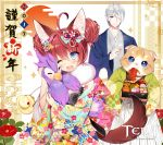 1girl 2017 2boys ;d ^_^ absurdres ahoge animal_ears bag bird blue_eyes blush brown_hair byulzzimon closed_eyes closed_mouth cup double_bun elin_(tera) eyebrows_visible_through_hair fang floral_print flower food fox_ears fox_tail furry hair_between_eyes hair_flower hair_ornament hair_over_one_eye hakama head_tilt high_elf highres holding holding_cup japanese_clothes kimono light_smile long_sleeves looking_at_viewer mouth_hold multiple_boys new_year number obentou official_art one_eye_closed open_mouth pointy_ears popori short_hair silver_hair skirt smile standing tail tera_online violet_eyes wallpaper white_skirt